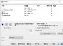 Clavier Plus(快捷键创建五分3D工具 )V10.8.2 绿色中文版