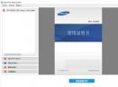 uMark PDF Watermarker(PDF加水印软件)V1.0 免费版