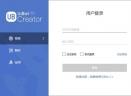 UiBot(流程自动化专家)V2019.01.29.1454 官方版