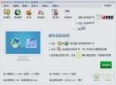 私房电子相册制作软件V2.0.1108 旗舰版
