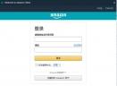 Amazon Chime(五分3D视频 会议五分3D软件 )V4.1.5 官方版