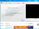 快转视频格式转换器V15.6.5.8 官方版