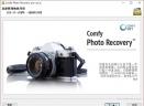 Comfy Photo Recovery Pro(图片恢复软件)V4.5 中文版