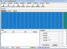 E2020程控交换管理系统网络版V2.0.0.21 官方版