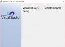 Visual C ++ AIO(VC运行库安装卸载工具)V2019.01.24 官方版