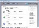优易办公用品管理系统V1.23 官方版
