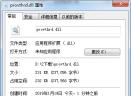provthrd.dll官方版