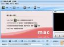 魔法苹果格式转换器V5.0.520 官方版