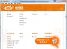 橙旭园编程学校V1.1.4 官方版