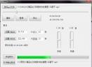 交谊舞曲播放器V1.4 官方版