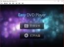 ZJMedia Easy DVD Player(数码播放器)V4.7.3 中文版
