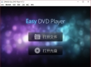 ZJMedia Easy DVD Player(数码播放器)V4.7.3 中文版