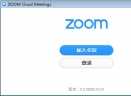 zoom cloud meetings(五分3D视频 会议五分3D软件 )V4.2.35307.1212 官方版