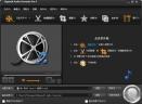 Bigasoft Audio Converter Pro 5(音频转换软件)V5.1.3 中文版
