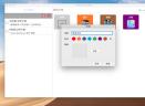 InWork AssistantV1.0 Mac版