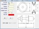 辐条长度计算器V1.0 免费版