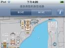 北海-TouchChinaV1.1 官方版