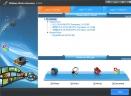 NTShare Photo RecoveryV3.5.8.0 破解版