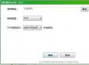 网页保存为PDF工具V1.2 免费版