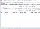 拼多多发单软件V2.5.1 电脑版