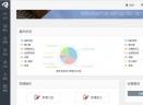 E生活家政管理系统V1.0.1 官方版