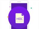 得力HEIC转换器V1.0.1 Mac版