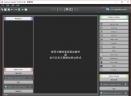 Kolor Panotour Studio(漫游图制作器)V2.5.9 免费版
