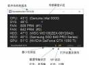StoneMonitor(Windows云温度监控)V10124 官方版