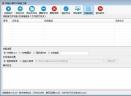 阿斌分享PDF转换工具V2.0 免费版