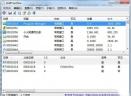 GUIPropView(窗口信息查看工具)V1.0 绿色版