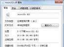 msorc32r.dll官方版