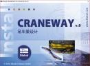 Dlubal CRANEWAY(吊车梁设计软件)V8.13.01 免费版