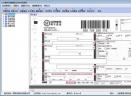 精锐万能票据打印软件V5.7 官方版