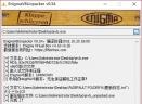 虚拟文件解包器(EnigmaVBUnpacker)V0.54 中文版