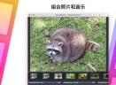 幻灯片大师V1.0.0 Mac版