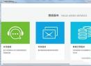 千鹊医疗管理系统V1.1.1 免费版