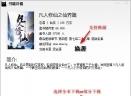 全网小说搜索下载器V1.3 官方版