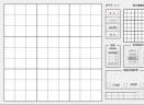 yzk数独教学工具V2.6 免费版