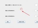 鼠标点击特效V1.0 免费版