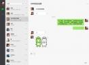 微信防撤回版V2.6.7.40 最新绿色版