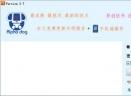 阿尔法狗股票自动交易系统V3.7 官方版