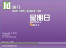 天猫快递单打印软件V1.15.09.5897 官方版