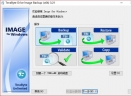 TeraByte Drive lmage Backup(系统备份还原工具)V3.21 免费版