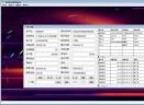宽带网络收费管理系统V1.0.6 免费版