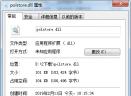 polstore.dll官方版