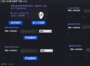 江辞10分3Dvip 音乐解析10分3D下载 10分3D软件 V1.8 免费版
