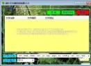 绿叶文件编码转换器V1.0 免费版