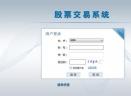 航心交易端V1.0 官方版