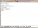 XC文件传输终端V1.0 盈博 手机版下载版
