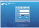 云布样品标签打印客户端V1.0.0.4 官方版